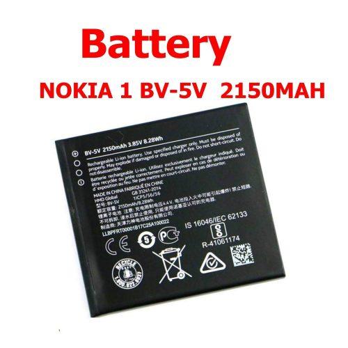 باتری اصلی nokia 1