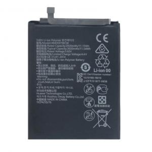 باتری اصلی آنر 7s